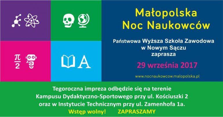 29 września XI edycja Małopolskiej Nocy Naukowców