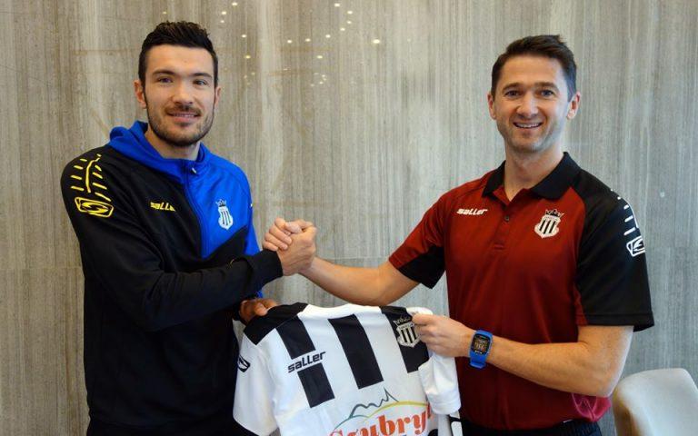 Drugi transfer Sandecji! Obrońca Juventusu podpisał umowę!
