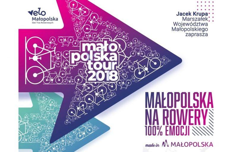 Koktajle, ewolucje i rowery czyli Małopolska TOUR 2018!