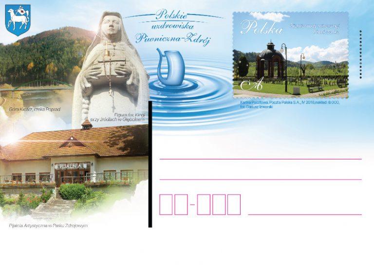 Pocztówka z Piwnicznej-Zdroju w prezencie od Poczty Polskiej