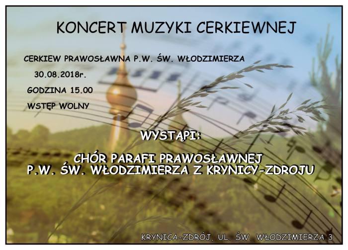 Piękno bizantyjskiego obrządku – koncert muzyki cerkiewnej w Krynicy-Zdroju
