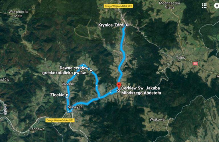 Szlakiem Nikifora po Łemkowszczyźnie (Sądecka Mapa Rowerowa II/XV)