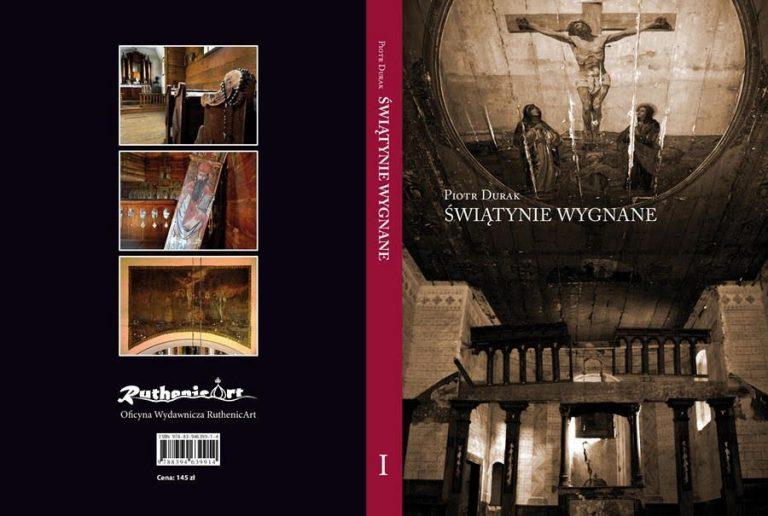 Świątynie wygnane – opowieści o Łemkach