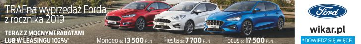 FORD OSO