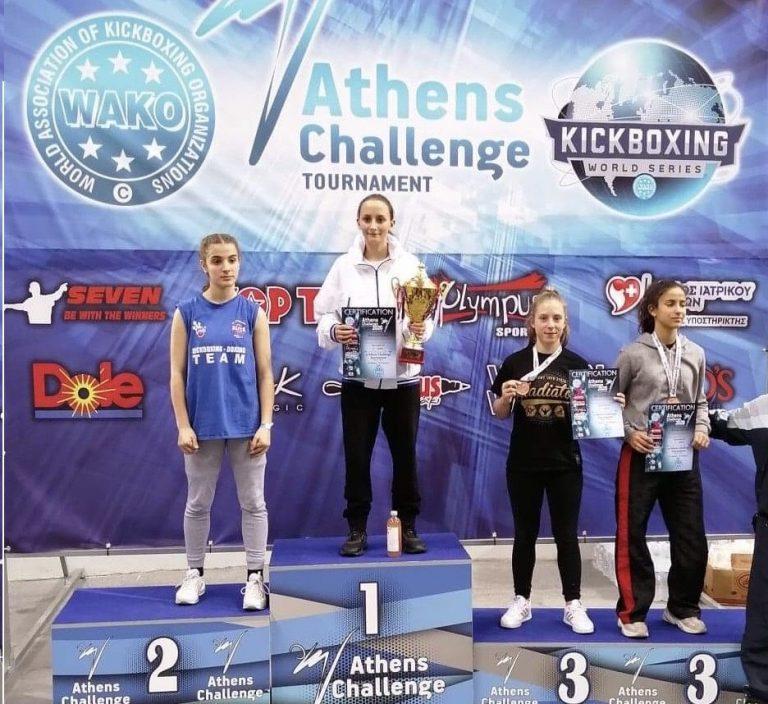 Kickboxing. Sukces UKS Gladiatora w Atenach! [Zdjęcia]