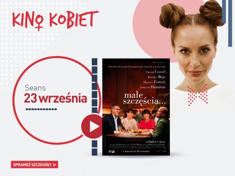 Konkurs specjalnie dla pań – wygraj wejściówkę na Kino Kobiet w Heliosie