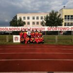 Ogólnopolskie Zawody Sportowo-Pożarnicze CTIF, PSP Nowy Sącz